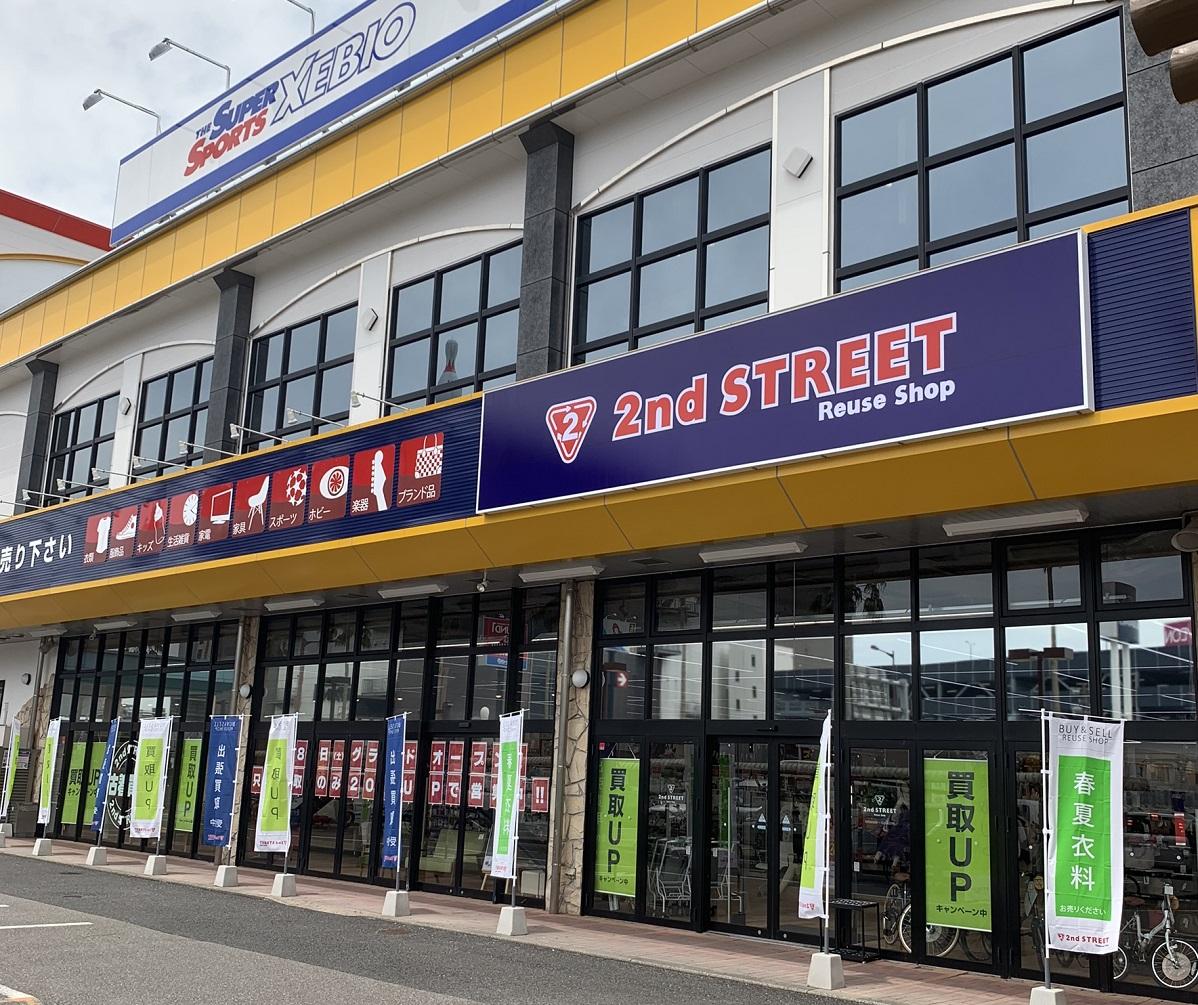 セカンドストリート南宮崎店